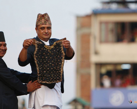 Bhoto Jatra being observed today