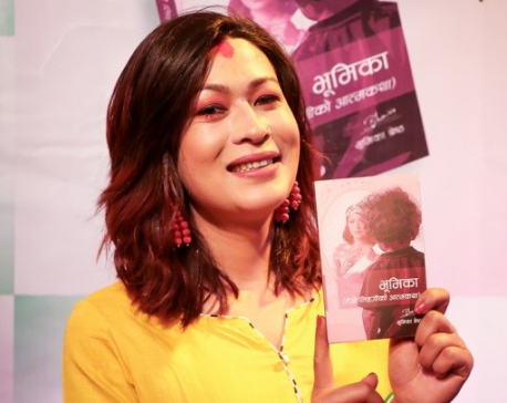 Activist Bhumika Shrestha features in 100 Most Influential People
