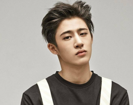 B. I Announces Departure From iKON