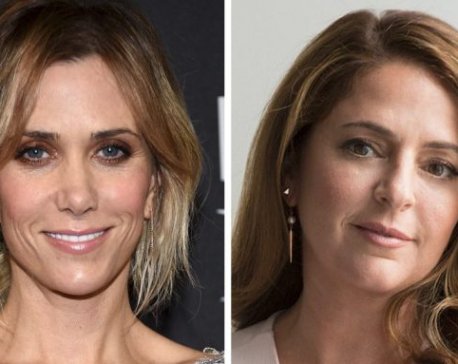 Kristen Wiig and Annie Mumolo's 'Barb and Star...' gets July 2020 release date