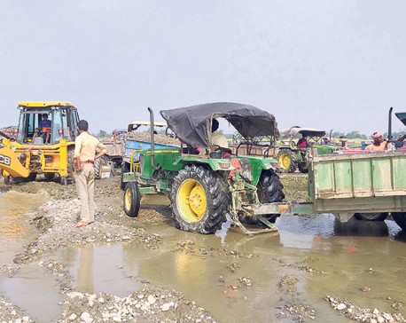 Ban on extraction of aggregates from Bagmati River