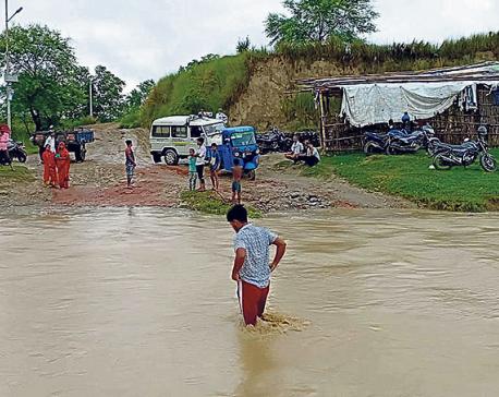 A Sarlahi village suffers in lack of a bridge