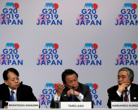 Japan says G20 summit to debate trade including WTO reform