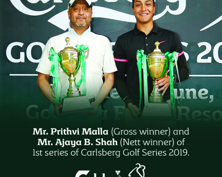 Shah, Malla win first ever Carlsberg Golf Series