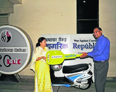 Nepal Republic Media awards winners of lucky draw