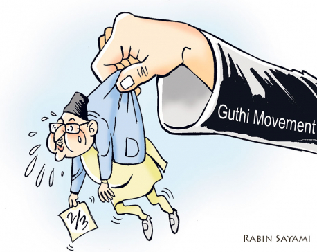 Guthi Bill withdrawal a blow to PM Oli's hubris