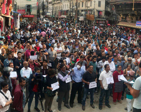 NC expresses solidarity with ongoing Guthi bill protests