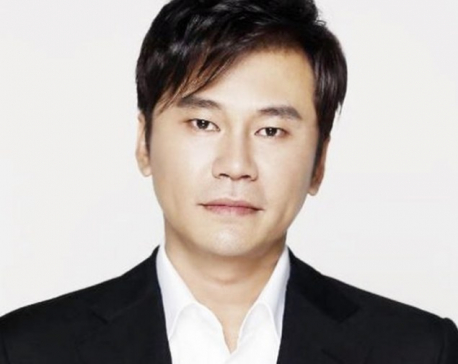 Yang Hyun Suk Announces Plans To Step Down From YG Entertainment