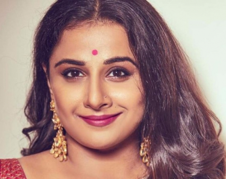 Vidya Balan: I think men attract me the most