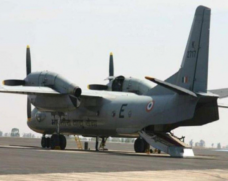 Indian Air Force plane carrying 13 missing after taking off from Assam: reports