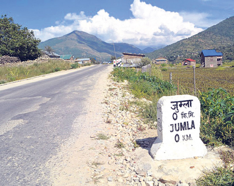 Local units in Jumla proiritize education, health, tourism, infrastructure
