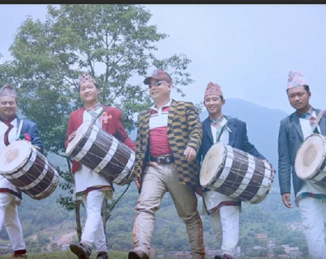 Limbu song 'Adumero' released