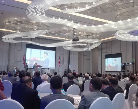 National dialogue on foreign policy kicks off in Kathmandu