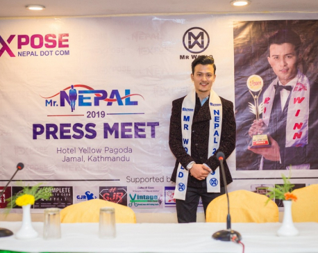 Akshay Jung Rayamajhi to represent Nepal in 'Mr World 2019'