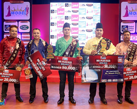 Samir Lama wins 'Mr Plus Size Nepal 2019'