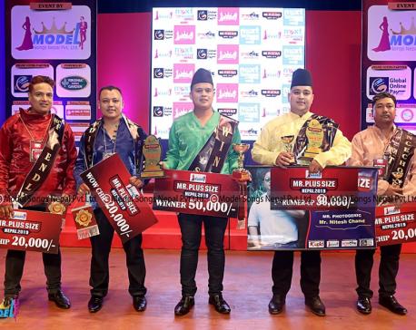 Samir Lama wins 'Mr Plus Size Nepal 2019'