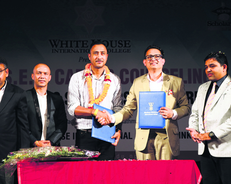 Khadka appointed brand ambassador of WhiteHouse College