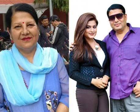 Film maker Chhabi Raj Ojha charged with polygamy