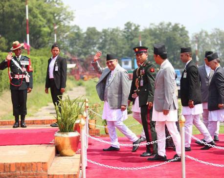 Prime Minister Oli returns home from Europe