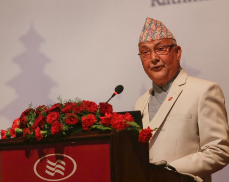 PM Oli embarks on official visit to UK