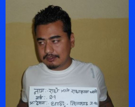 Notorious gangster 'Radhe' arrested