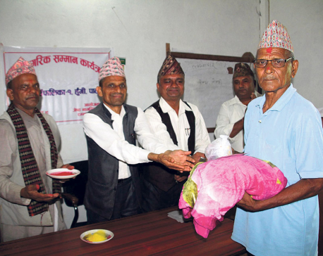 539 senior citizens honored