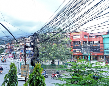 Unmanaged wires in Chipledhunga, Pokhara