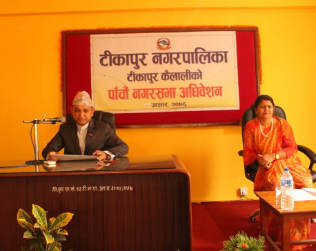 Tikapur announces women-friendly policies and programs