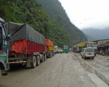 Prithvi Highway disrupted since early this morning