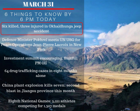 March 31: 6 things to know by 6 PM today
