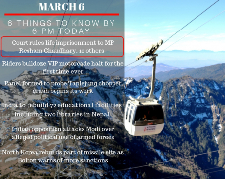 MARCH 6: 6 things to know by 6 PM today