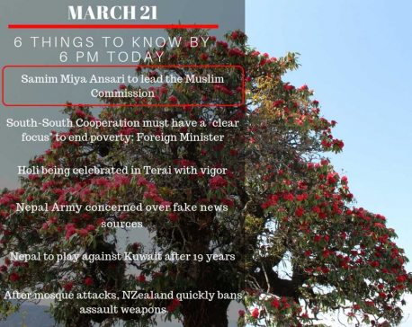 March 21: 6 things to know by 6 PM today