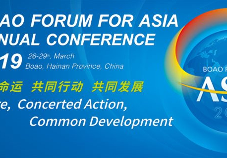 Multilateralism at the heart of Boao Forum for Asia