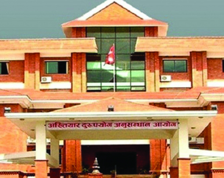 CIAA files graft cases against 39 govt staffers including three under secys