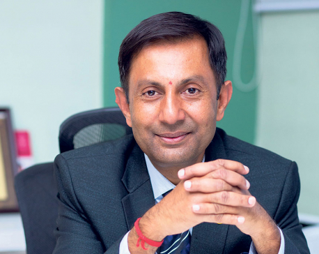 Citizens Bank International appoints Ganesh Pokharel CEO