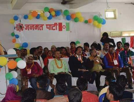 CK Raut launches Janamat Party