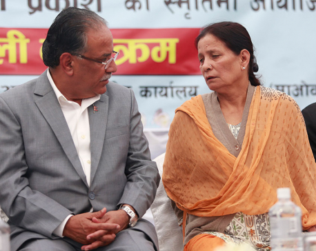 NCP Chair Dahal leaving for United States today for wife's treatment