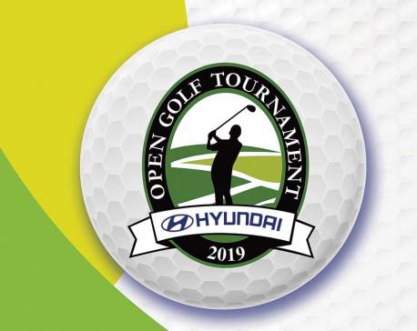 Hyundai Golf from March 15