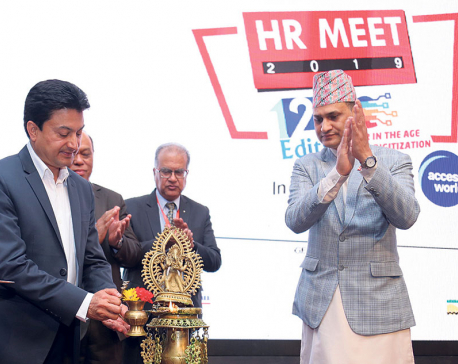 12th HR meet concludes