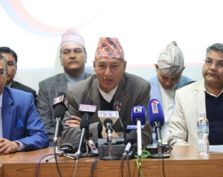 Gov't all set to host Nepal Investment Summit, says Finance Minister