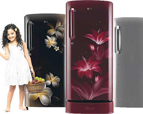 New LG refrigerator launched