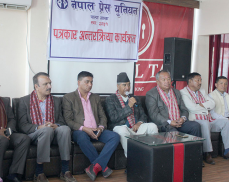 NC President Deuba urges protesting CPN to join talks