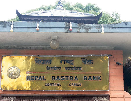 Lawmakers demand government maintain autonomy of Nepal Rastra Bank