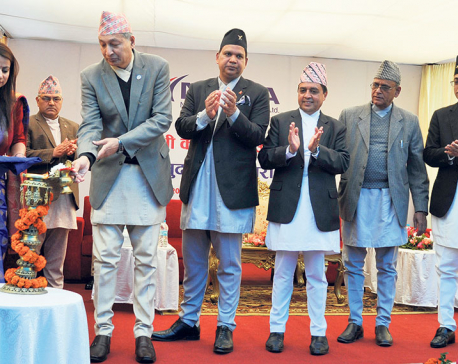 Nepal Infrastructure Bank comes into operation