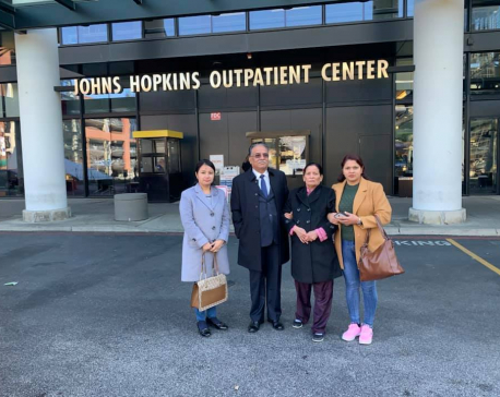 NCP Chair Dahal's wife admitted to Johns Hopkins Hospital for treatment