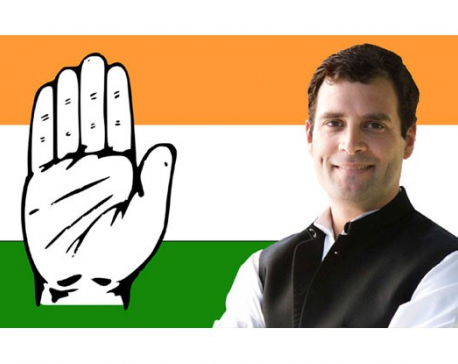 Congress party unveils dole for poorest families in election gambit