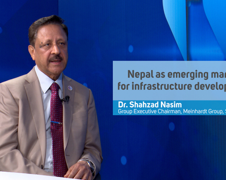 Nepal Investment Summit 2019: 'Nepal has high potential in emerging market for infrastructure development'