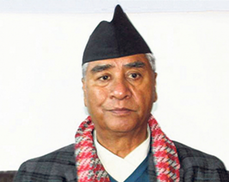 NC leaders call for unity during Pokhara by-election