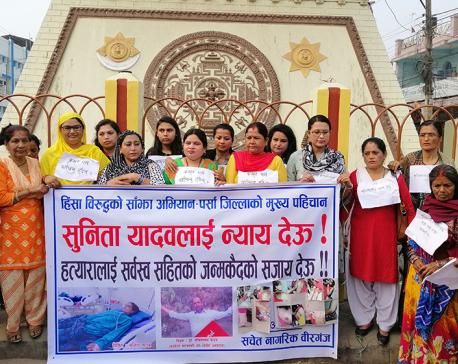 Activists hit the streets demanding life imprisonment for Sunita's husband