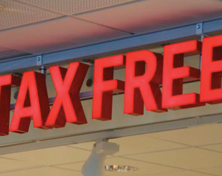 Nepal as tax-free zone